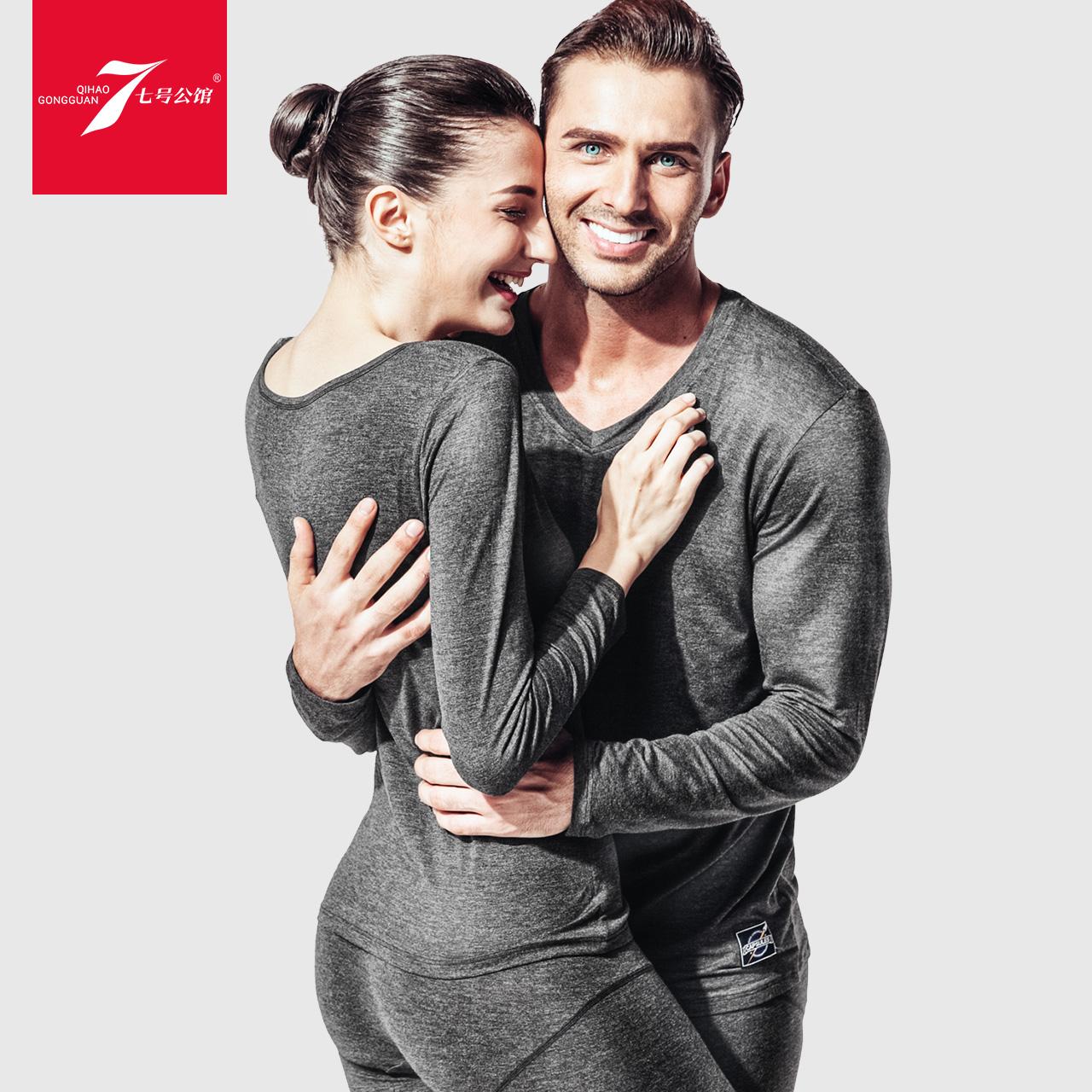 保暖御寒时尚新款保暖内衣男女款大全