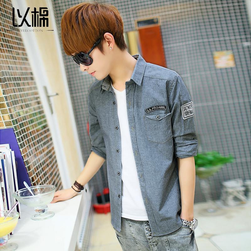 以棉春季大码男款韩版修身牛仔衬衫男士长袖休闲寸衣潮男英伦衬衣