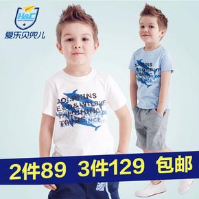 爱乐贝兜儿童装男童短袖T恤2015夏装韩版儿童T恤圆领纯棉中大童潮