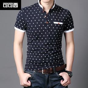可可西 夏季新款男士短袖T恤 男打底POLO衫 碎花立领半袖t恤1688