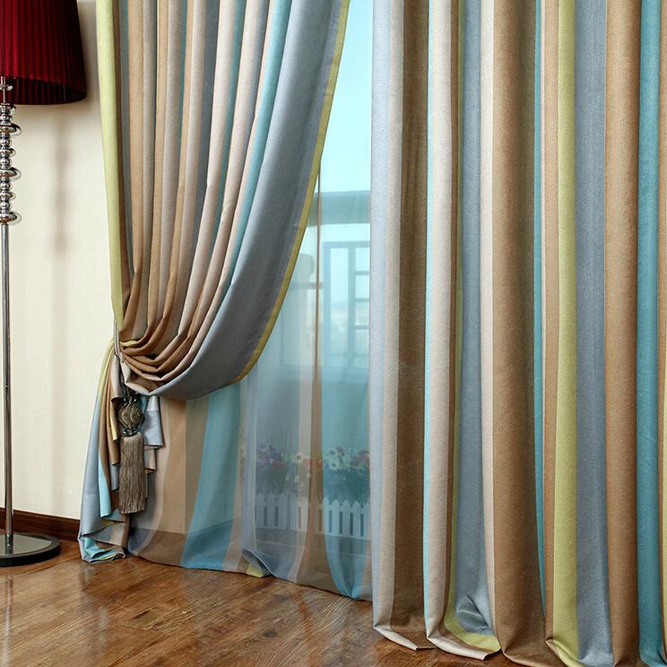 【布一堂】雪尼尔简约布艺窗帘176#高档现代客厅卧室书房定制窗帘