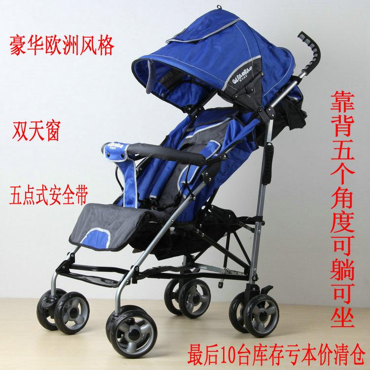 出口欧洲婴儿车超豪华轻便可躺四轮推车 宝宝手推车折叠伞车童车