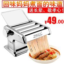 完美太太家用面条机小型多功能压面机手动不锈钢饺子馄饨皮擀面机