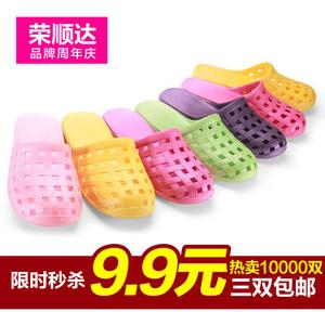 3双包邮家居拖鞋女夏季包头洞洞韩版软底防滑浴室塑料包脚凉拖鞋