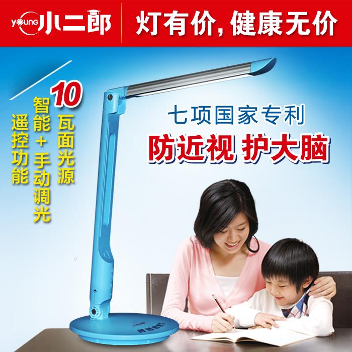 闪迪家居 健康LED护眼灯 学生学习摇控台灯工作儿童家居调光Y370