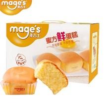 天猫超市 麦吉士蜜方鲜蛋糕1280G礼盒西式蒸蛋糕点牛奶大包装
