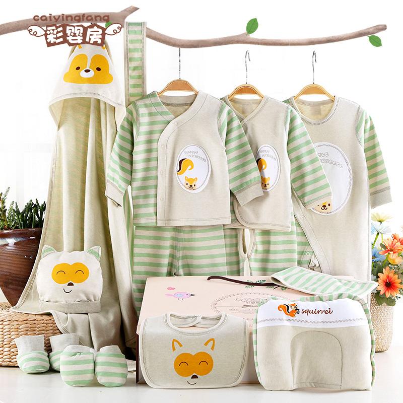 春秋礼盒满月用品出生婴儿母婴新生儿衣服夏季宝宝礼物套装纯棉