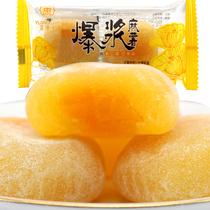 [限时特价] 休闲零食传统糕点干吃汤圆手造麻糬宜莲居爆浆麻薯芒果味50g*8包