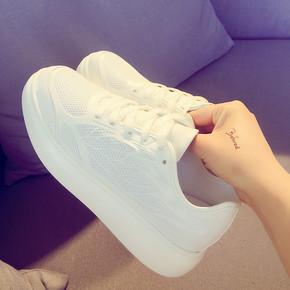 小白鞋女秋季透气网鞋跑步鞋韩版系带厚底原宿风白色运动鞋女鞋子