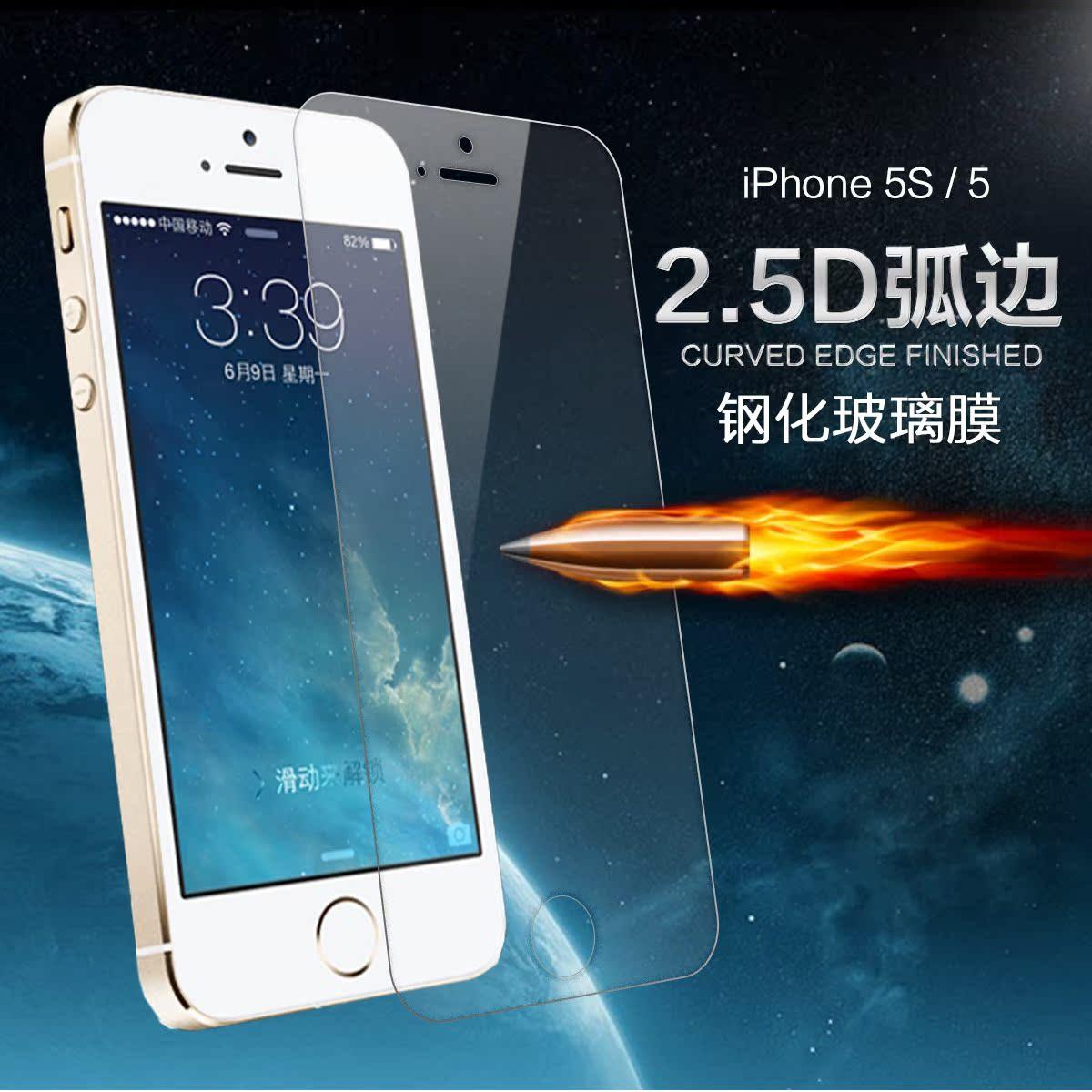 喜康 iphone5s钢化膜 5S钢化玻璃膜 苹果5S钢化膜 苹果5手机膜