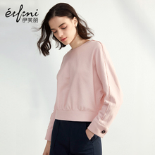 伊芙丽2017春季新款粉色宽松卫衣女纯棉一字领上衣百搭衣服女图片