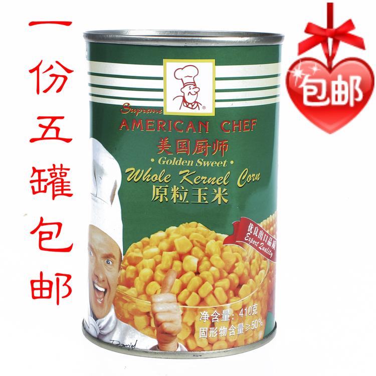 包邮 美国厨师 原粒甜玉米粒罐头 比萨沙拉甜点玉米烙 410g