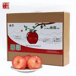 新鲜水果苹果正宗山东烟台栖霞红富士大苹果水果礼盒装