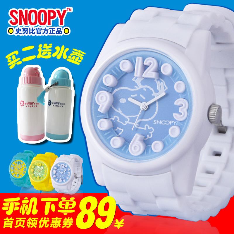 正品史努比手表 3D手表 儿童手表 女童男童防水学生表果冻手表