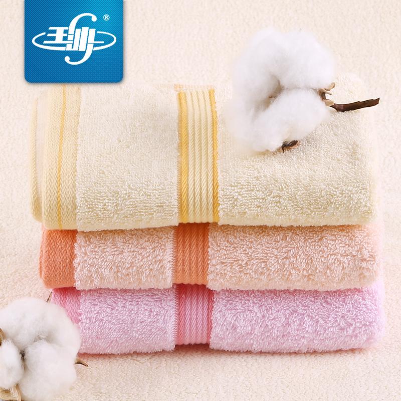 玉沙毛巾 纯棉洗脸毛巾 超强吸水干发毛巾面巾全棉变色大毛巾