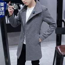 男士外套冬季风衣男中长款韩版加绒加厚毛呢大衣青年学生呢子男装