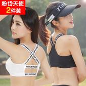 聚拢美背文胸无钢圈运动内衣防震抹胸罩跑步学生高中少女背心无痕