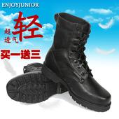 超轻型网眼夏季军靴男特种兵超轻07作战靴户外透气男靴保安靴军靴