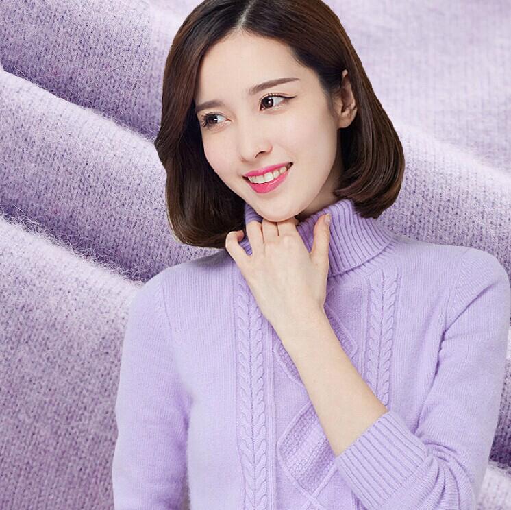 秋冬新款女装短款羊绒衫高领长袖修身针织套头打底衫毛衣女