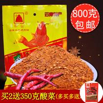 辣椒面单山蘸水800g云南特产烧烤米线调料辣椒面单山辣椒沾水辣