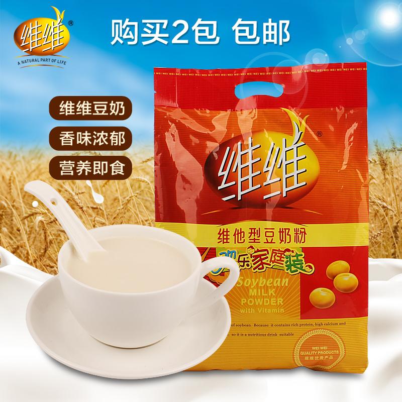 维维豆奶粉760g克 家庭装营养早餐食品 速溶冲调独立小袋豆奶饮品