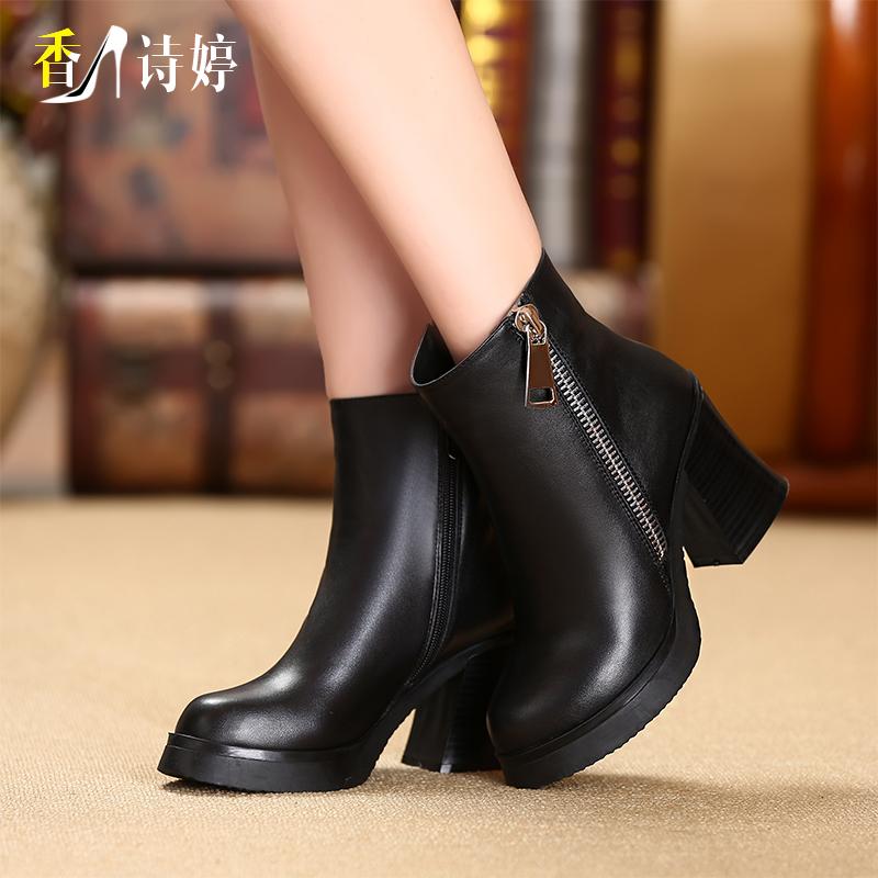 牛皮短筒靴高跟冬靴女短靴子侧拉链圆头粗跟裸靴真皮2014冬季女鞋