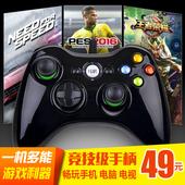 电脑游戏手柄pc360 安卓手机王者荣耀电视盒子有线NBA2k17 科腾
