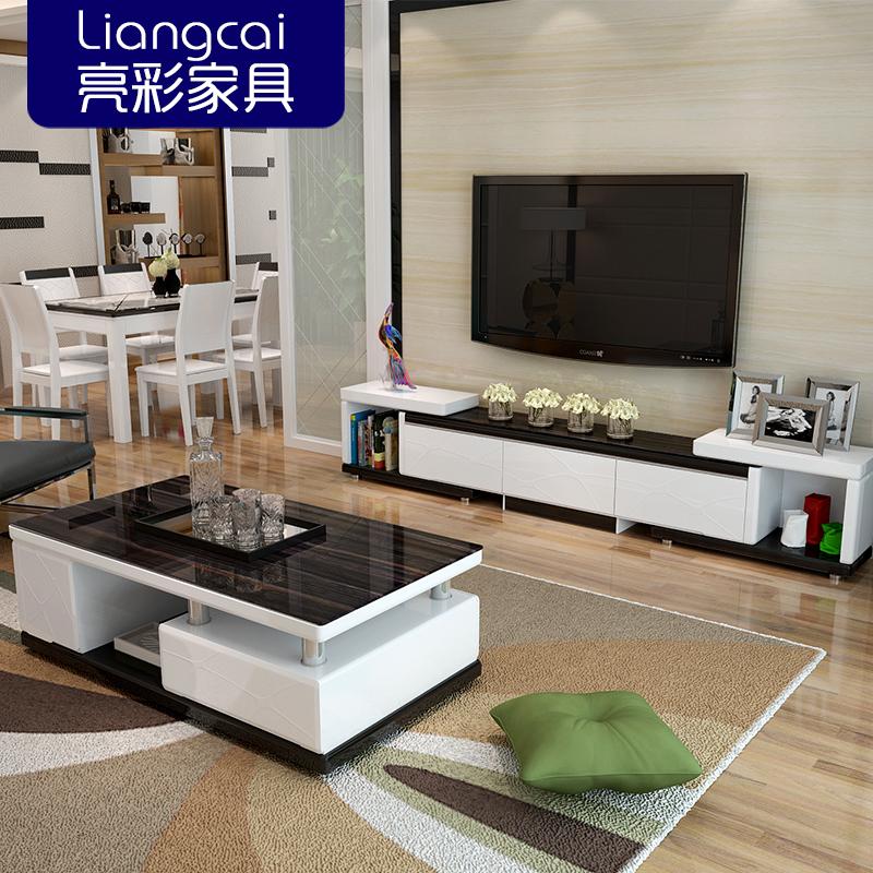 亮彩电视柜现代简约黑白色环保烤漆可伸缩钢化玻璃地柜