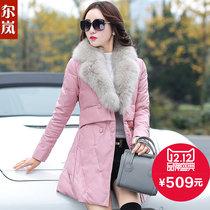2015冬装新款女装皮衣外套韩版修身大毛领PU羽绒服女中长款羽绒衣