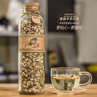 [年终大促] 特级苹果花茶 天然花草茶 祛痘消粉刺 美白养颜调内分泌 瓶装茶