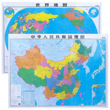 2017新版中国世界地图墙贴客厅双