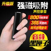 JNN Q600强磁专业取证录音笔声控高清远距超长待机降噪MP3机器