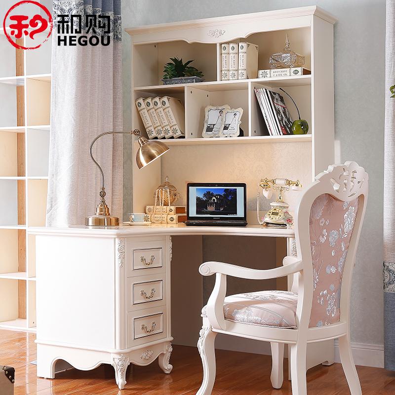 和购电脑桌书柜组合儿童实木转角书台书柜欧式书桌hg
