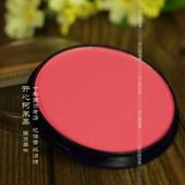 无日期 2色可选 出口国产彩妆 简装 娘家腮红胭脂粉西瓜红 超大盘