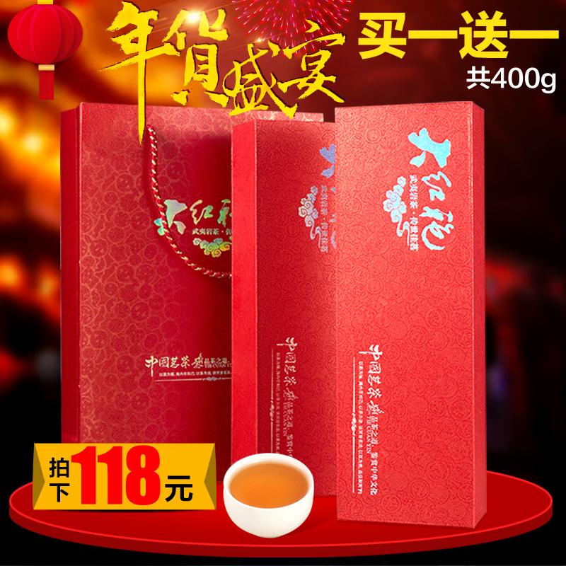 大红袍 武夷岩茶 高档礼盒装 乌龙茶叶肉桂大红袍新茶 正品包邮