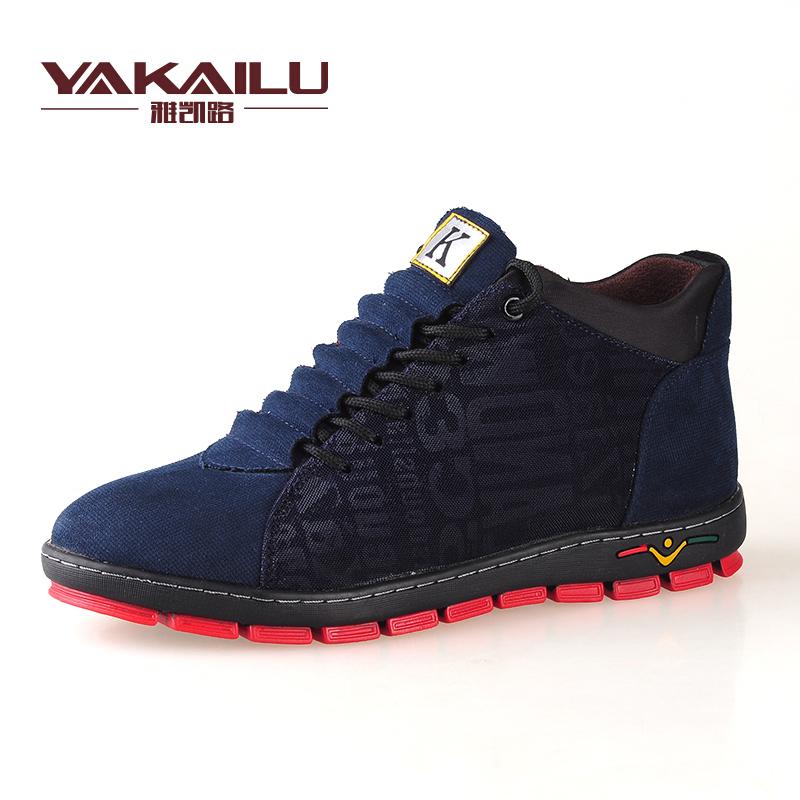 雅凯路冬季加绒保暖男士棉鞋韩版潮流休闲运动板鞋NQdXEbbQ