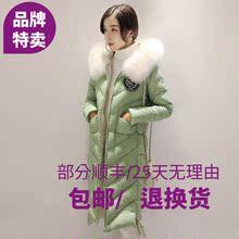 特价促销销韩版修身狐狸大毛领超长款过膝轻薄羽绒服加厚加大码