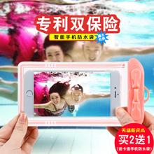 手机防水袋 苹果7/6plus潜水套通用游泳温泉拍照触屏防水套6s防雨