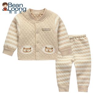 婴儿保暖内衣套装彩棉宝宝夹棉加厚男童女童开衫秋季秋装秋衣秋裤