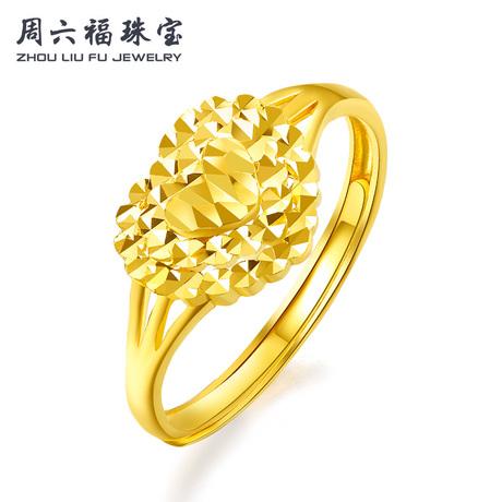 周六福 珠宝黄金戒指女款心型送礼999足金戒指  计价AA010848商品大图