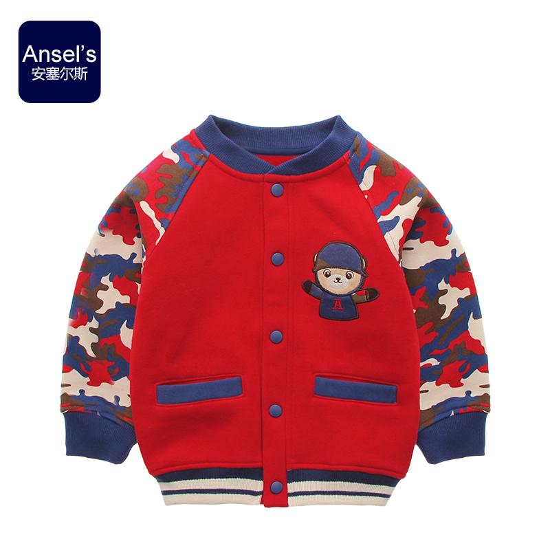 包邮安塞尔斯男童抓绒防风卫衣外套婴儿保暖儿童迷彩宝宝秋冬童装
