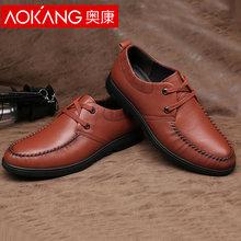 奥康休闲男鞋春季男士真皮商务皮鞋透气青年潮流英伦系带皮鞋单鞋图片