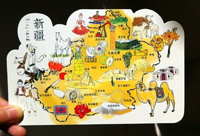 地图异形明信片