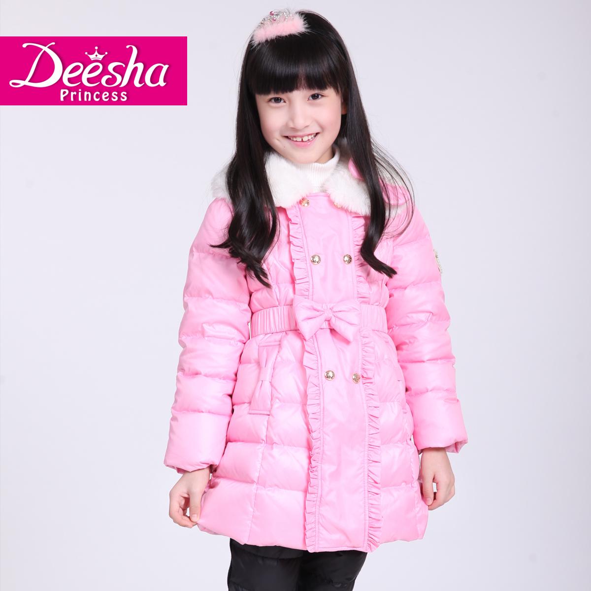 笛莎童装女童冬装14新款笛沙韩版迪莎中大童公主儿童羽绒服中长款