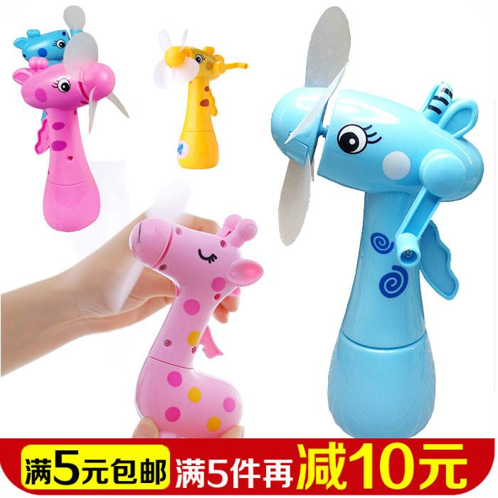 卡通可爱儿童学生手摇喷雾小风扇 夏天降温神器手动迷你喷水风扇