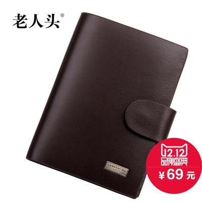 [品牌特惠] 老人头短款男钱包 新款休闲皮夹手包男士横款钱包真牛皮正品钱夹