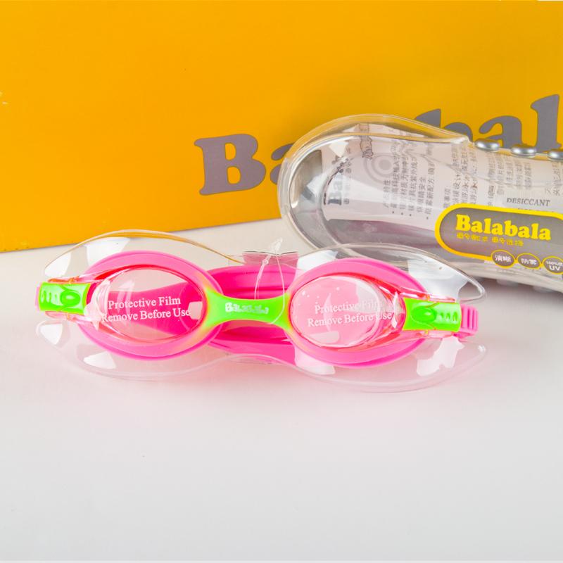 巴拉巴拉2015夏新款配饰 女童游泳眼镜泳镜 27752150001