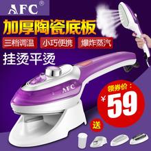 手持挂烫机家用小型电熨斗迷你便携式蒸汽熨斗烫衣服熨烫机熨烫斗
