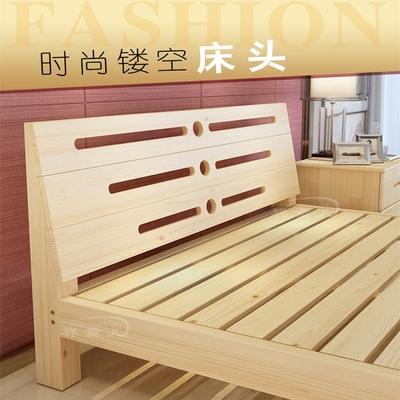 就是老公说木头的质量一般!