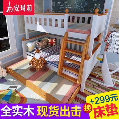 安玛莉家具怎么样?儿童家具好吗?参数怎么样,安玛莉家具怎么样?儿童家具好吗?参数好吗